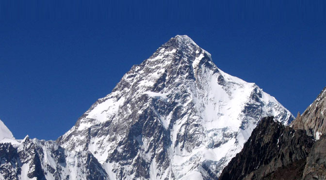 k2 base camp trek Mount K2, Qogir or Godwin Austen 8,611 meters the second highest peak of the world Baltoro Karakoram Pakistan