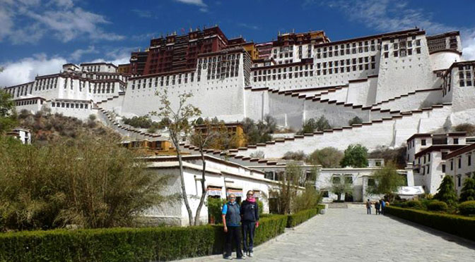 Tibet - Where is Tibet located
