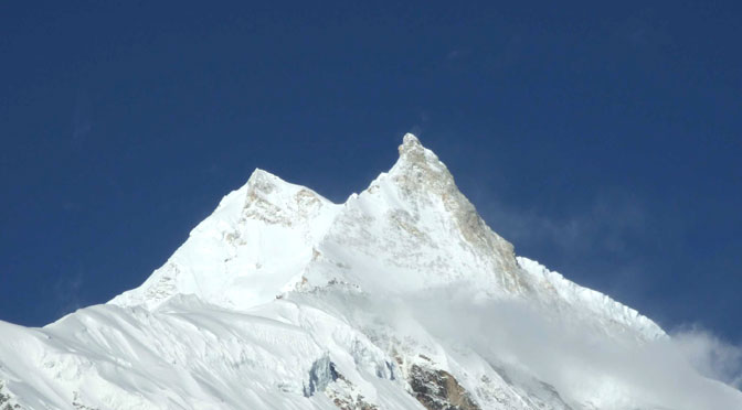 Manaslu base camp Gorkha Manaslu base camp trek