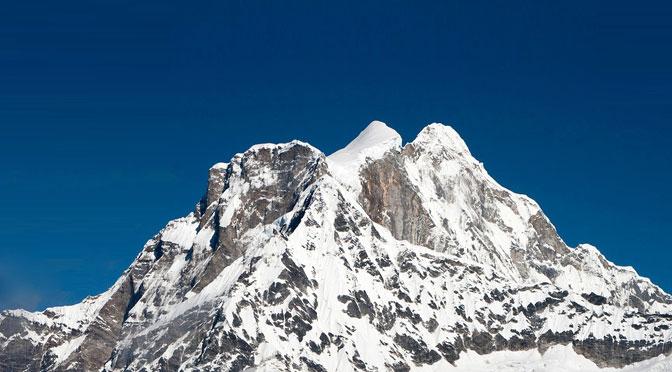 Mount Gaurishankar - Gaurishankar Conservation Area